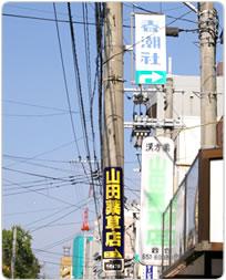 電柱広告の種類