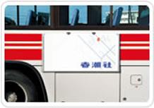 バス外側看板(大型)